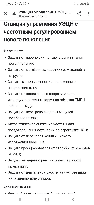 Дима аватар